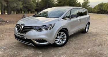 Renault Espace 1.6 Dci 130cv Energi Intens 7 Plazas